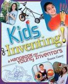 kids_inventing_bookcover